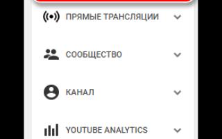 кð½ð¾ð¿ðºð° youtube Стоковые фотографии и лицензионные изображения