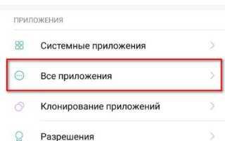 Как запретить сайтам присылать уведомления в Chrome на Android — AndroidInsider.ru