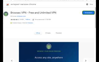 Как обойти блокировку сайтов и трекеров