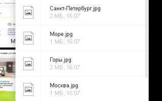 Как установить и настроить экспресс панель Яндекс в браузере