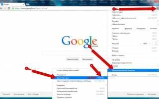 Google Chrome для Windows 10 – быстрый и защищенный поиск в Интернете