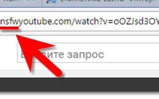 Как посмотреть удаленное видео на Youtube – доступные способы!