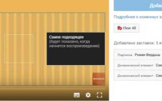 Продвижение видео на YouTube. SEO, аналитика, схемы и нюансы