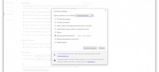 Как включить новый интерфейс автозаполнения в Chrome на Android — AndroidInsider.ru