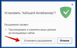 Adruard не блокирует баннеры Яндекс.Директ. Что делать?