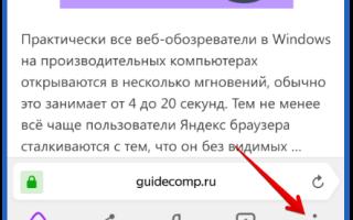 Как посмотреть историю посещения в Яндекс Браузере