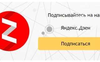 На каком сайте можно раскрутить собственный ютуб канал