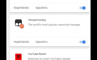 В YouTube новый дизайн интерфейса