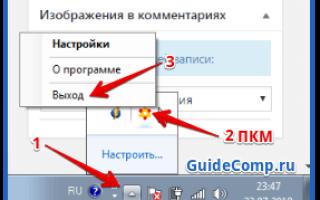 «Менеджер браузеров» от «Яндекс»: что это за программа и как от нее избавиться?