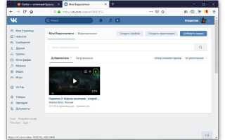 Как установить дополнения Firefox для скачивания видео