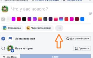 Как отметить человека в фейсбуке: в тексте, публикации, место встречи