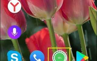 Что делать, если Яндекс.Браузер самопроизвольно закрывается на устройствах с Андроид