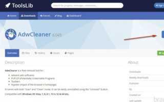 Почему не работают расширения в Google Chrome