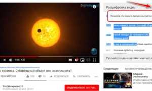 Как найти фрагмент видео из YouTube по тексту из субтитров