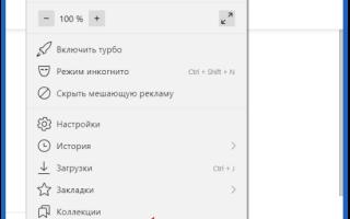 Почему Yandex browser перестал загружать файлы или стал медленно их скачивать?