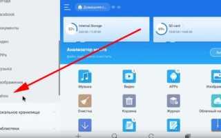 Установка браузера Google Chrome и виджета на Android TV – пошаговая инструкция