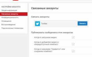 Как сделать видео в Ютубе недоступным для всех: секреты Ютуба