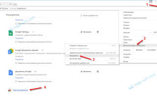 VPN-сервисы для браузеров: от встроенных до загружаемых</a>