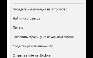 Как установить поисковик по умолчанию. Как установить поисковик Google по умолчанию в Internet Explorer
