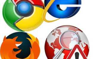 Интернет работает, а браузер не грузит страницы. Не заходит на сайты