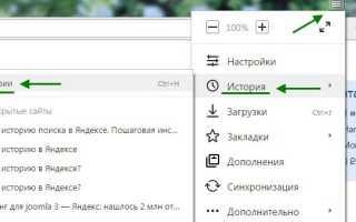 Убрать лишние вкладки всплывающие при открытии браузера