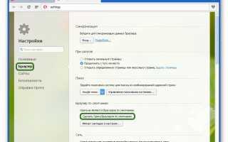 Как установить Opera, Firefox, Yandex, Chrome, Explorer браузером по умолчанию