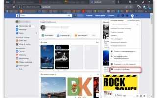 Проверка изображения Facebook — как долго проверяют изображения