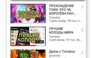 Отправляем личные сообщения на YouTube
