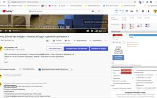 Кнопка «Спонсировать» на YouTube: привилегии и условия