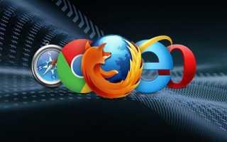 Как обновить веб-браузер на телевизоре LG Smart TV</a></noscript>