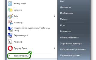 Как использовать несколько профилей в браузере Chrome