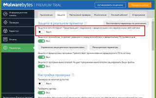 Возникает ошибка при установлении защищенного соединения в Firefox — как исправить?