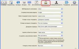 Как отключить плагины в браузере Google Chrome