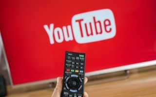 Опция МТС Безлимитный «Доступ к YouTube» : подробное описание, плюсы и минусы