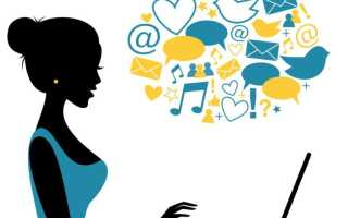 Как стать видеоблогером YouTube: 51 шаг, чтобы стать звездой Ютуба