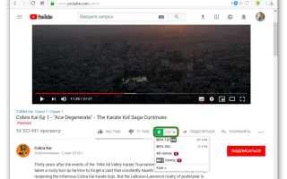 Скачка видео в Opera: расширение для загрузки видео и музыки из YouTube, ВК