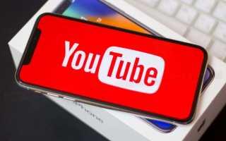 Как улучшить качество видео Youtube? HD при воспроизведении ролика на сайте