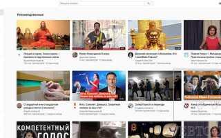 YouTube тестирует большие миниатюры для видео, и это выглядит ужасно.