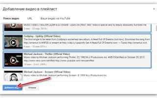 Способы зациклить видео в Youtube на компьютере и телефоне