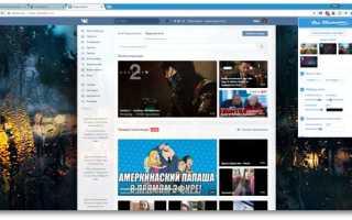 8 интересных расширений для «ВКонтакте»                Материал редакции