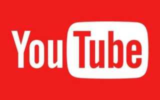 Почему не показывает видео в «Ютубе», и как это решить?