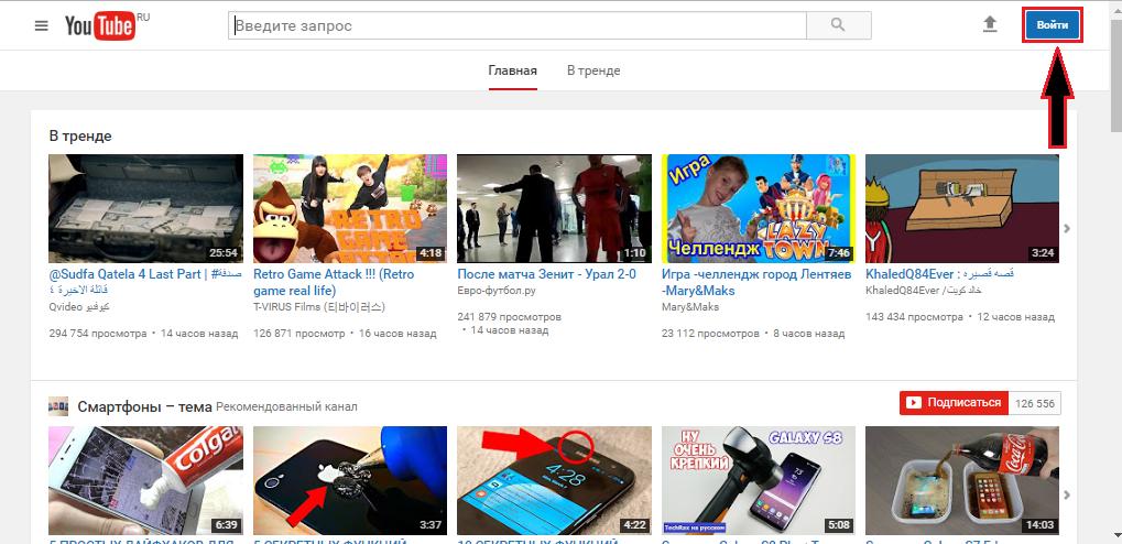 youtube_twochanel1.png