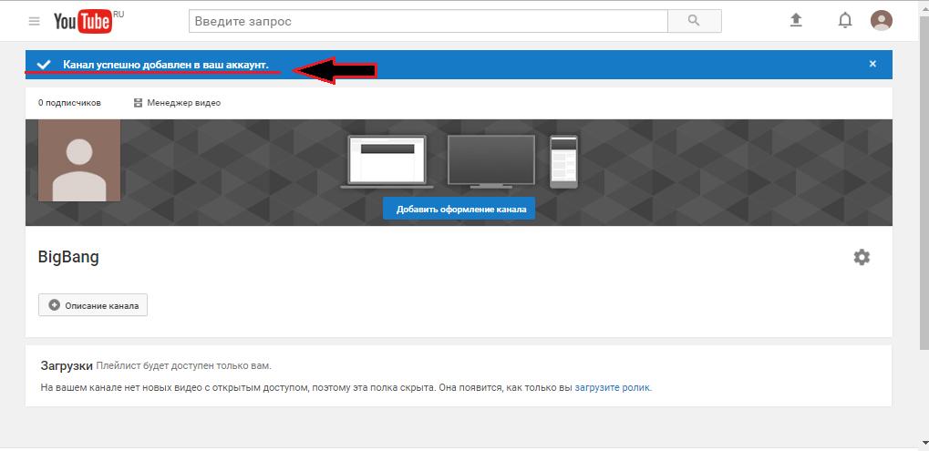 youtube_twochanel7.png
