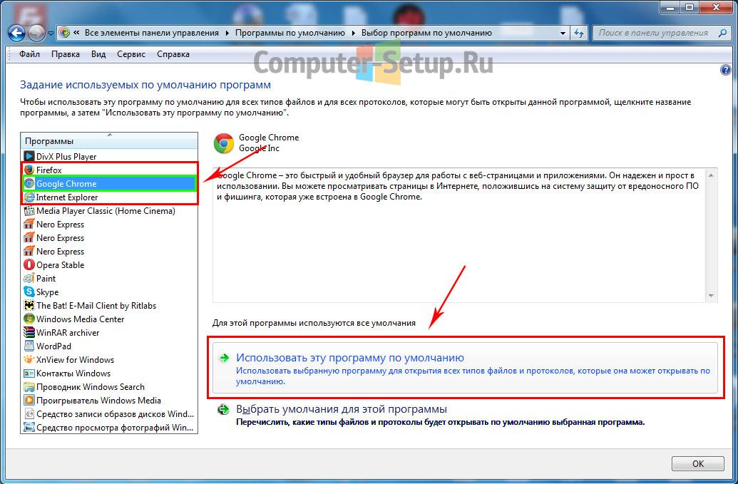 browser_3.jpg