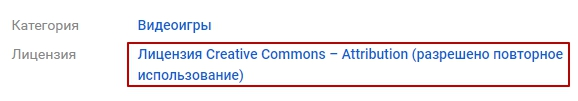 creative-commons.jpg