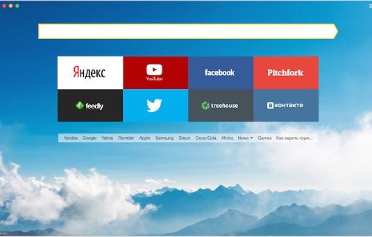 Yandex браузер1.jpg