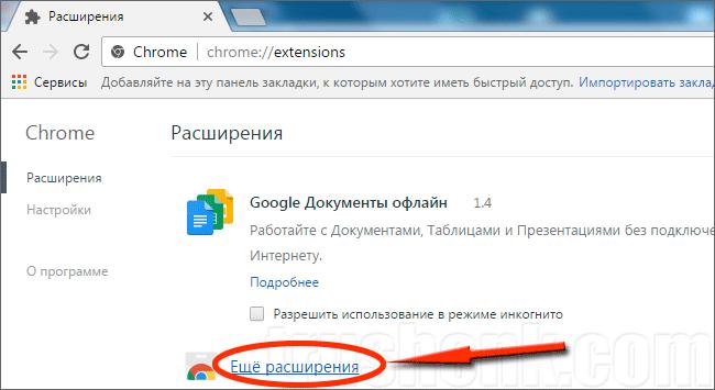 udalenka-cherez-brauzer-2.png