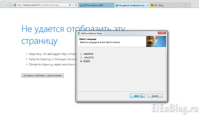 видеонаблюдение-своими-руками_-установка_плагина_3.jpg
