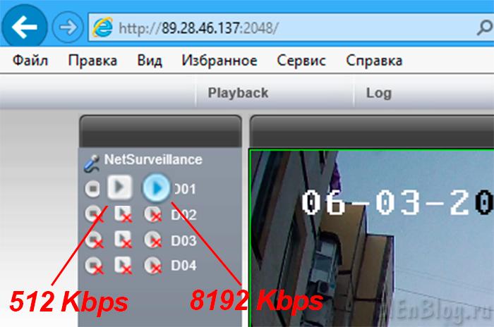 видеонаблюдение-своими-руками_выбор_качества_видео.jpg