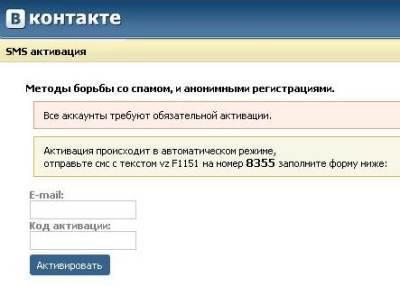 Otpravka-sms.jpg